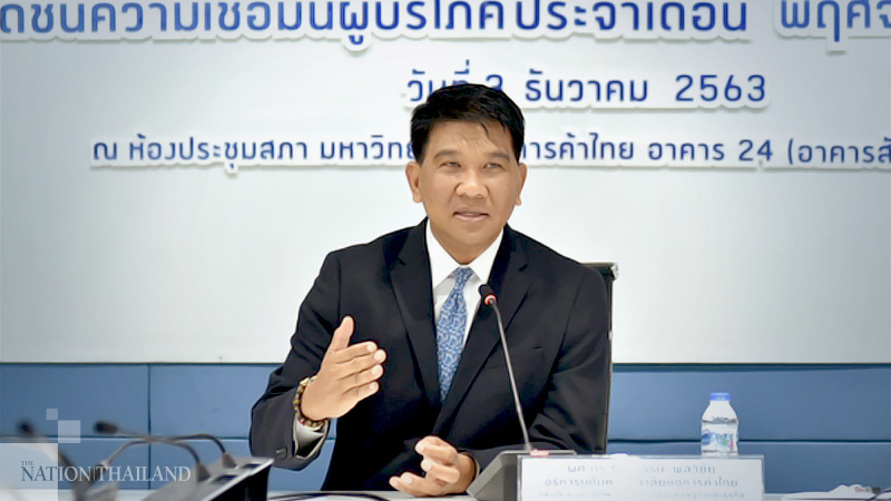 UTCC president Thanavat Phonvichai