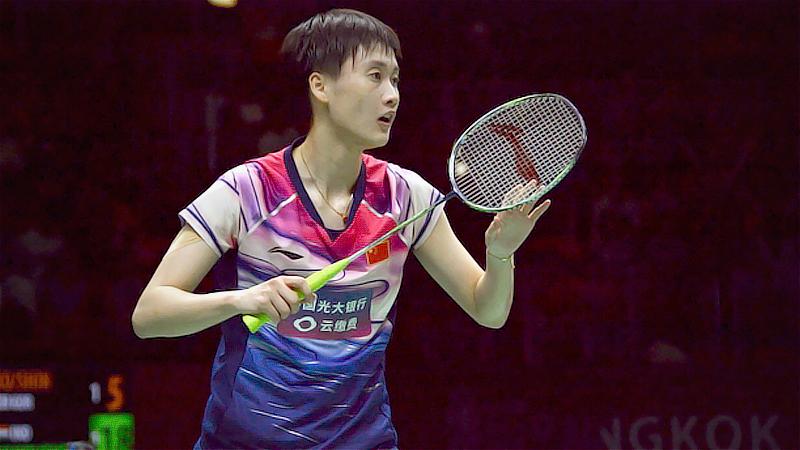 Chen Yufei of China