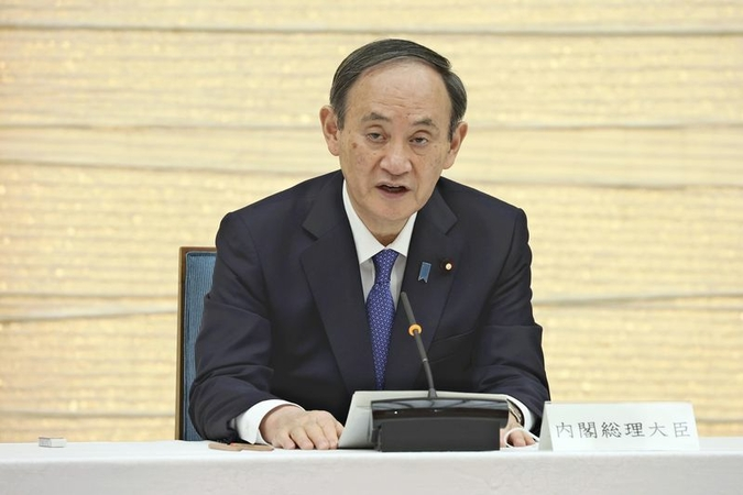 Prime Minister Yoshihide Suga declares a state of emergency in Tokyo and naighboring prefectures at the Prime Minister's Office on Thursday. (The Yomiuri Shimbun)
