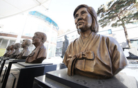 Busts of late victims of sexual slavery by the Japanese military are displayed at the House of Sharing, a facility dedicated to such women known as