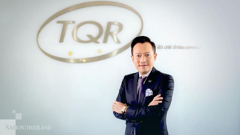 TQR chief executive officer Chanaphan Piriyaphan