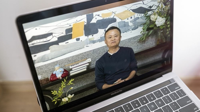 A livestream of Jack Ma, co-founder of Alibaba Group, addressing teachers at an annual event he hosts to recognize rural educators, is recorded from a laptop computer in Hong Kong, on Jan. 20, 2021. MUST CREDIT: Bloomberg photo by Justin Chin.