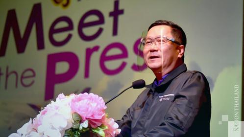 THAI's acting president Chansin Treenuchagron