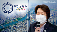Seiko Hashimoto, the new president of the Tokyo Games organizing committee