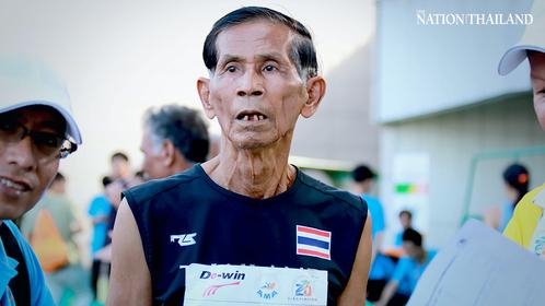 Chamnong Kamenkhetkarn