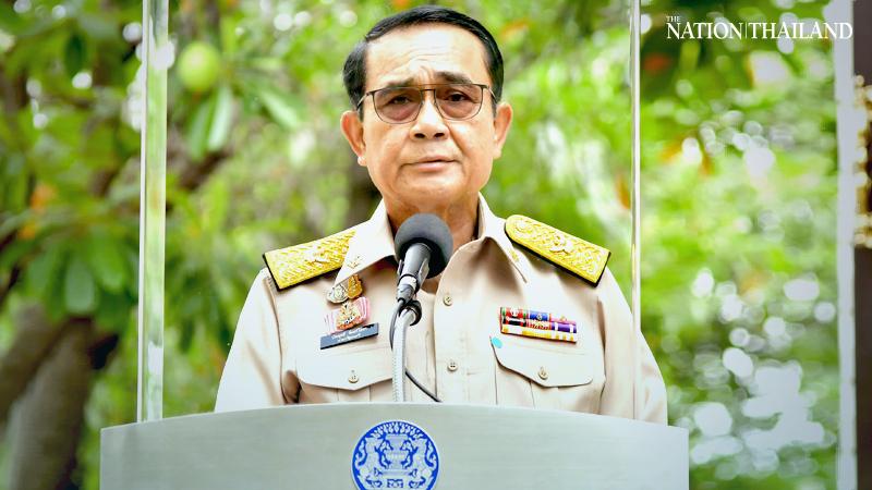 Gen Prayut Chan-o-cha