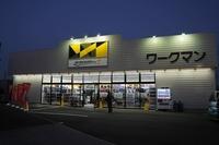 A WORKMAN Plus store in Tokyo. MUST CREDIT: Bloomberg photo by Toru Hanai
