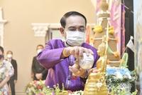 Photo: https://www.thaigov.go.th/