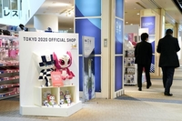 Pedestrians walk past a Tokyo 2020 Olympic Games official shop in Tokyo on Feb. 4, 2021. MUST CREDIT: Bloomberg photo by Toru Hanai.