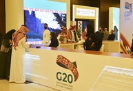 File photo taken on Nov 19, 2020 shows the media center of the Group of 20 (G20) in Riyadh, Saudi Arabia. [Photo/Xinhua]