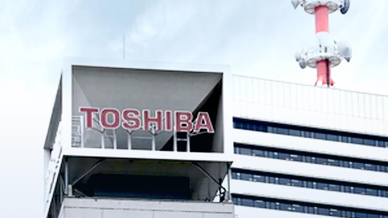 Toshiba Corp. headquarters in Minato Ward, Tokyo (Yomiuri Shimbun file photo)