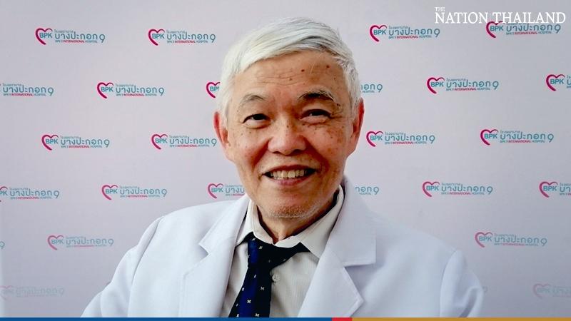 Dr Yong Poovorawan