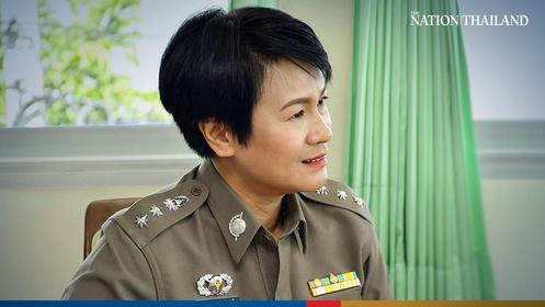 Pol Colonel Sirikul Kritphittayaboon