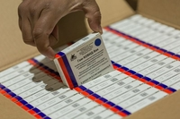 India approves Russia's Sputnik V vaccine for emergency use. Shown, a box of the vaccine in 2021. MUST CREDIT: Bloomberg photo by Asim Hafeez