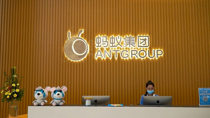 Photo taken on Oct 15, 2020 shows the headquarters of Ant Group in east China's Hangzhou city. [Photo/Xinhua]