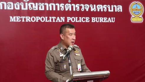 Pol Maj-General Piya Tawichai