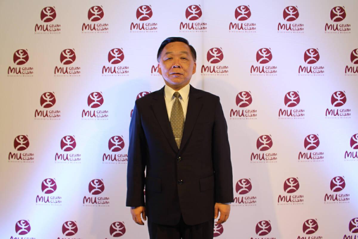 Hung Shih-Yu