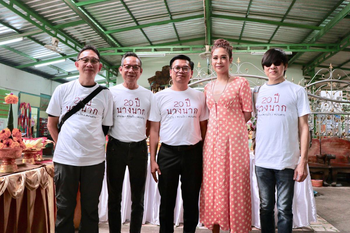 From left, Ek Iamchuen, Nonzee Nimibutr, Krittawit Rimthepatip from Mono Films, Intira Charoenpura and Wisit Sasanatieng