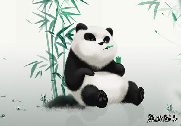 A draft image of the Chinese animated film Wo Cong Zhongguo Lai Zhi Xiongmao Taishan. [Photo provided to China Daily]