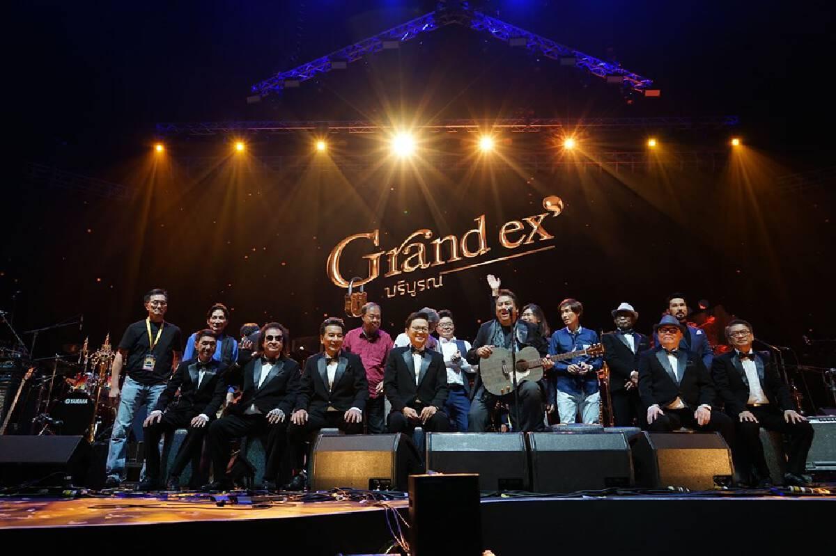 Concert Review: Grand Ex' bids a final farewell