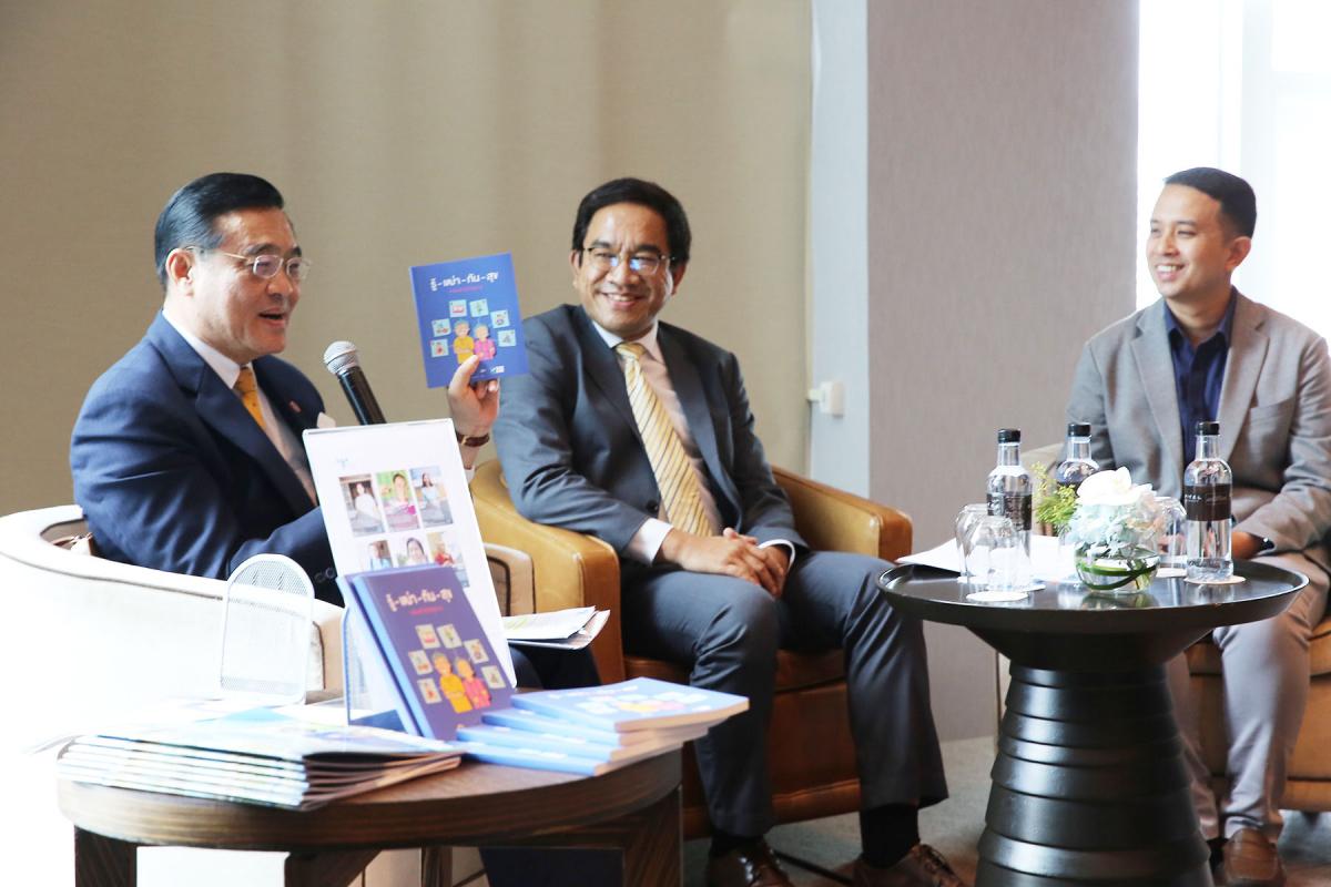 Piyabutr Cholvijarn, left, the president of Kenan Foundation Asia and Dr Nirutti Pradubyati, the medical director for Pfizer (Thailand) Limited.