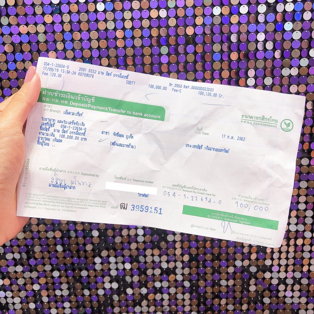 This photo shows Lisa's bank deposit slip. Photo credit: Twitter user @gukoiiz
