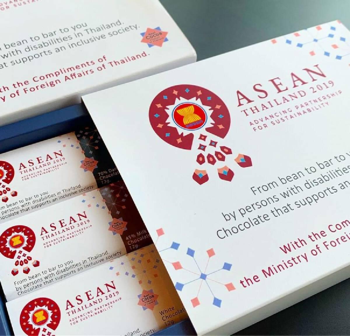 Mark Rin Chocolate: Good mood enhancer for Asean leaders during summit