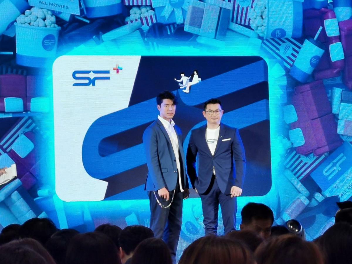 Nine and Suvit Thongrunpo