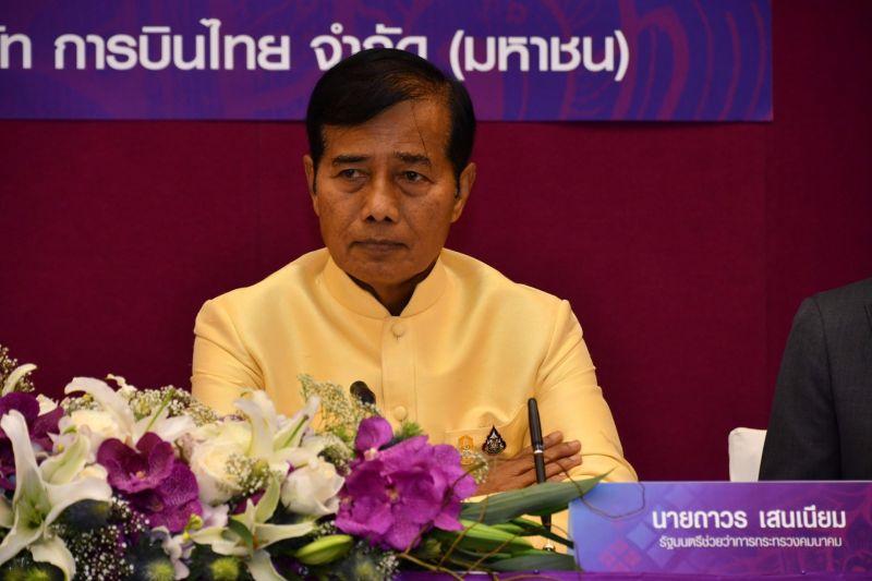 泰国餐饮部与农民代表机构达成协议