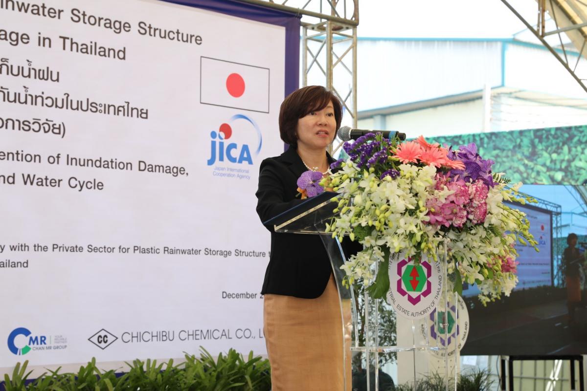 JICA Chief Representative, Katsura Miyazaki