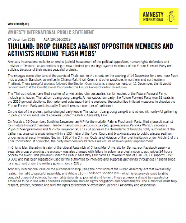Amnesty International urges govt. to stop harassing flash mob activists