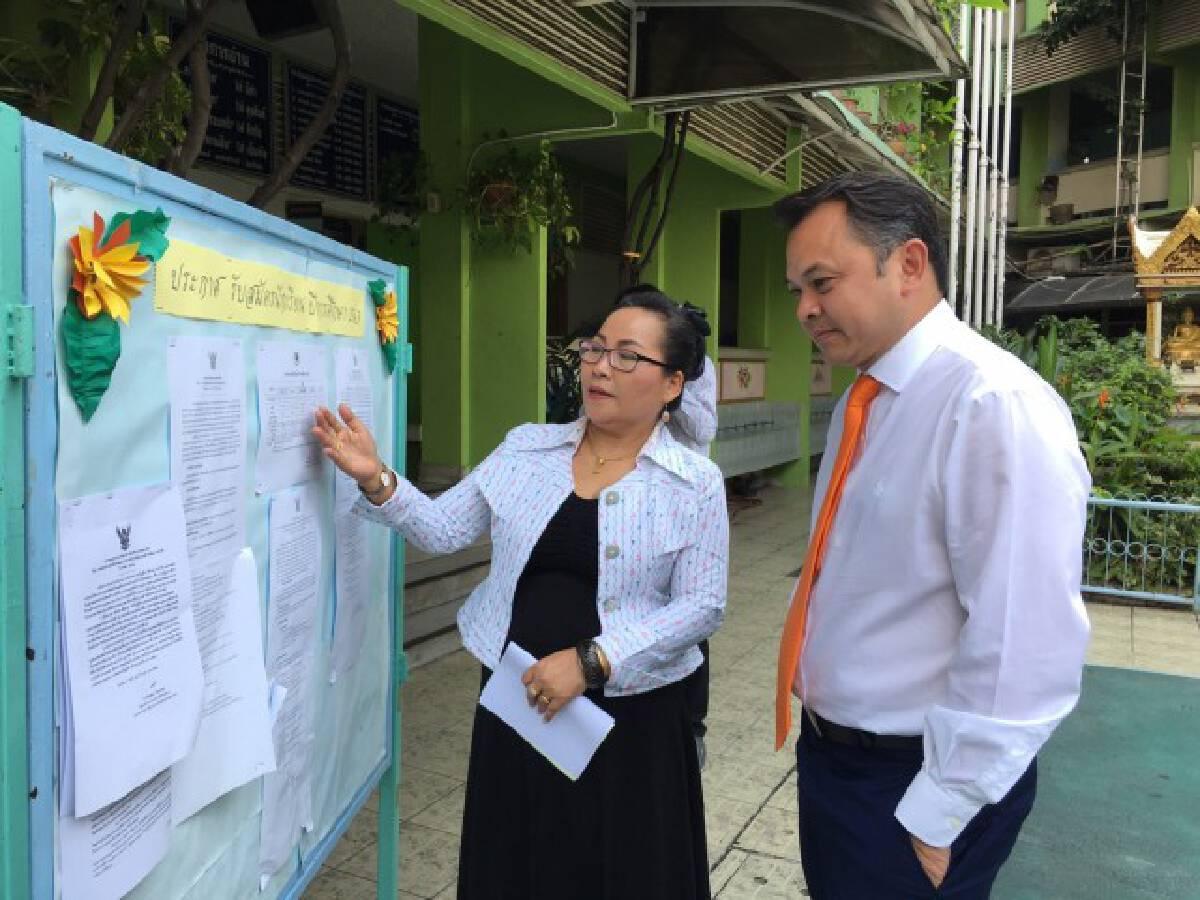 Education Minister checks Bangkok junior schools for health shields