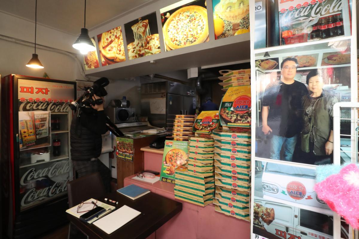 A pizza store in Dongjak-gu, Seoul (Yonhap)