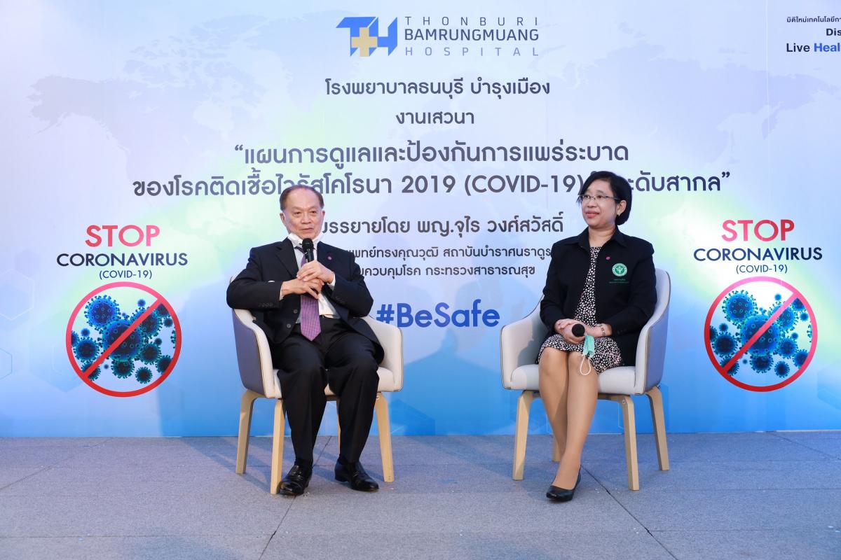 Dr Boon Vanasin (left) and Dr Jurai Wongsawat (right)