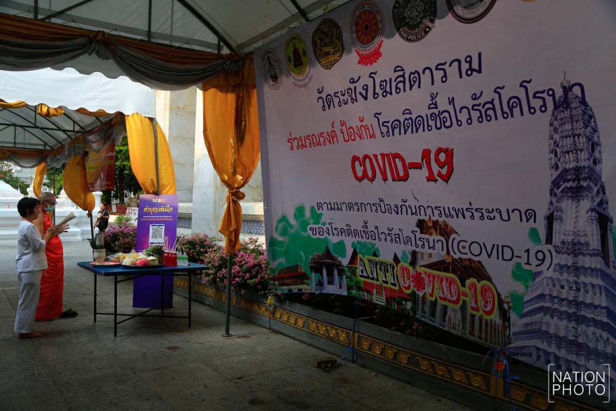 Sangha council tells monks to wear masks