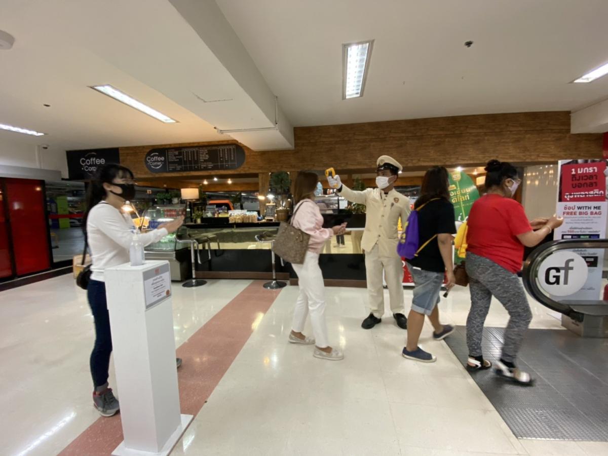 The Mall Korat in Nakhon Ratchasima