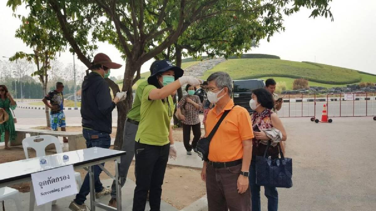 Royal Park Rajapruek reopens its doors to visitors