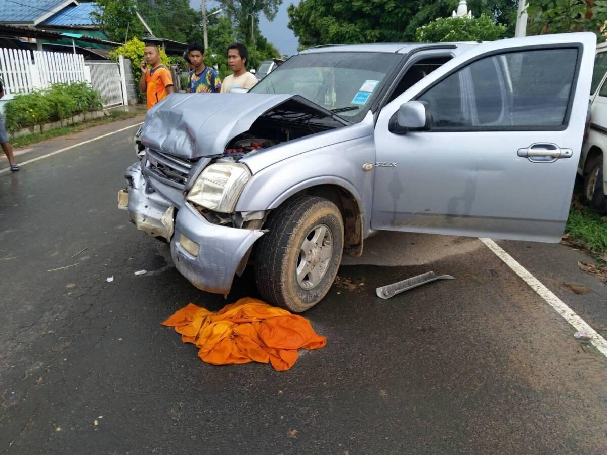 Buri Ram abbot allegedly kills pregnant ex-girlfriend in a fit of jealous rage