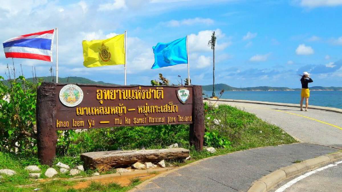 Koh Samet opens for public again on July 1