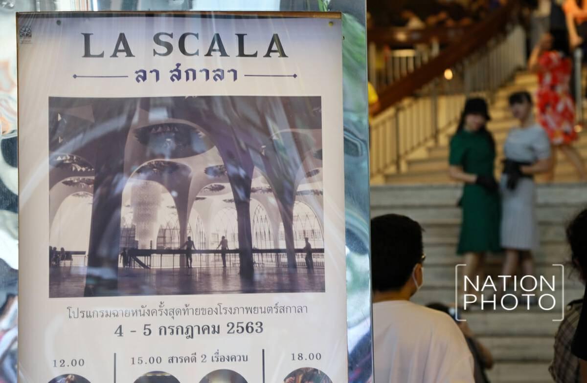 Scala 'to be demolished'