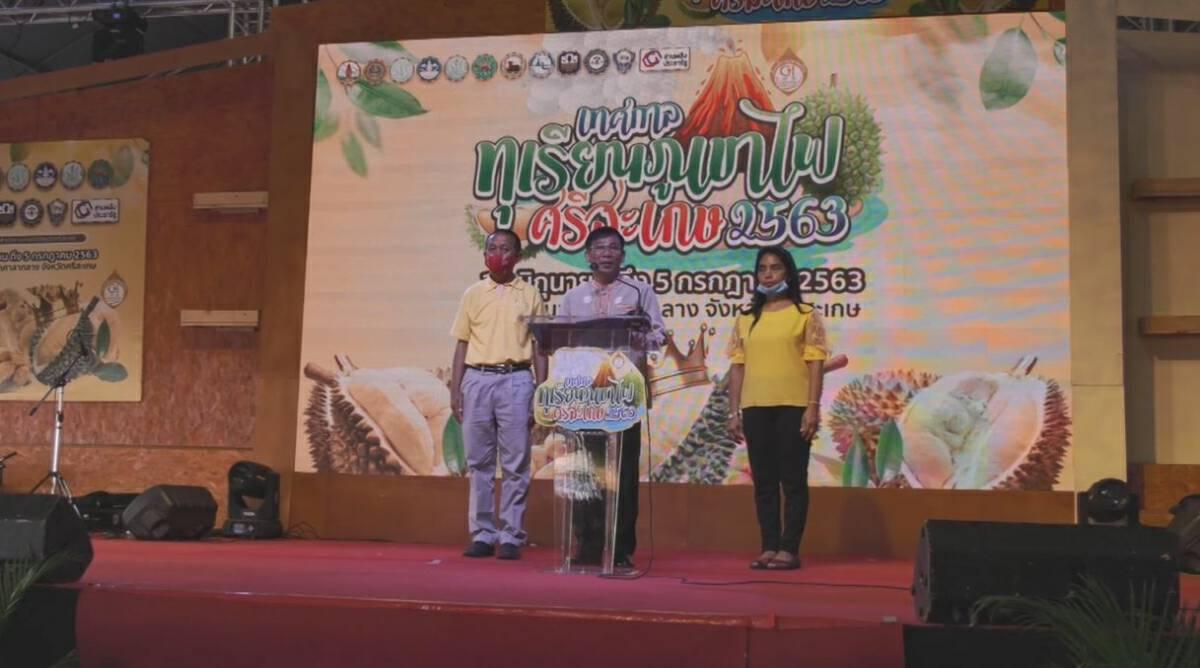 Si Sa Ket's Lava Durian fest boasts a sweet Bt36 million in sales