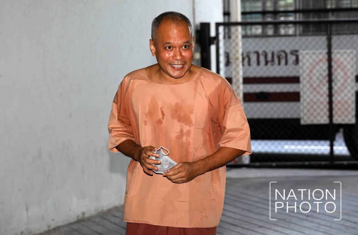 Red-shirt leaders brace for Govt House siege verdict
