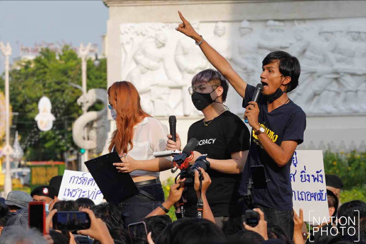 Youth launch protest against 'deep-rooted Thai dictatorship'
