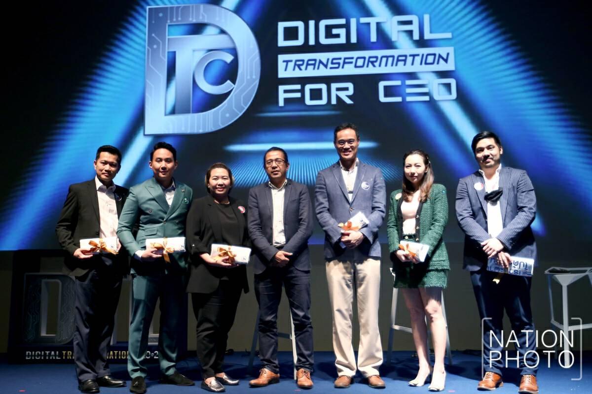 Insights into digital transformation