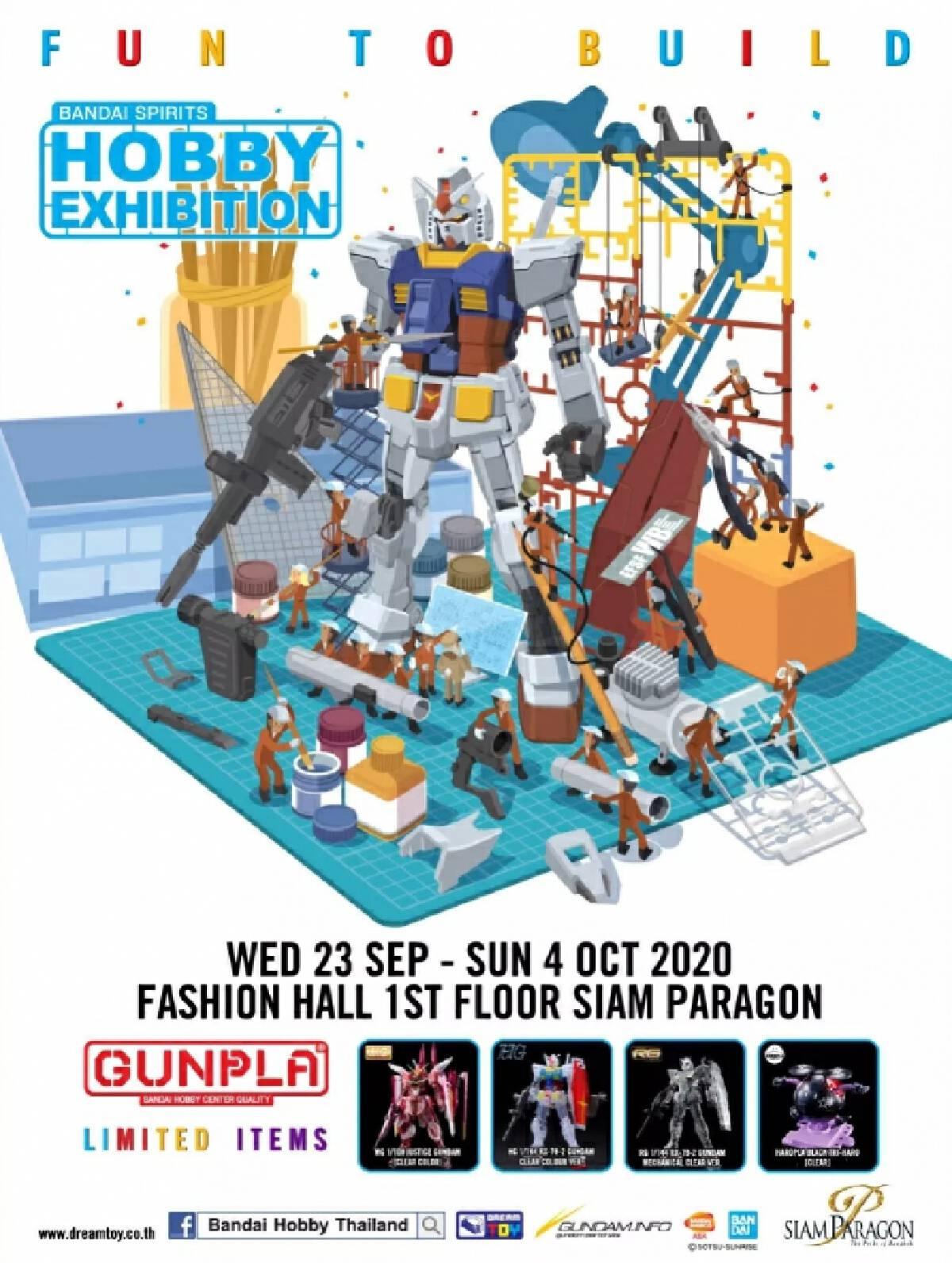 Gundam robots invade Siam Paragon next week