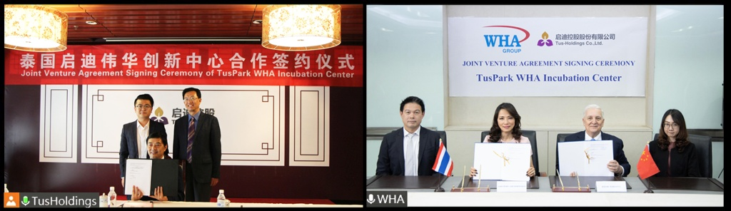 Executives from WHA Group, right, and TUS Holdings sign a joint-venture agreement to develop the TusPark WHA Incubation Centre during an online signing ceremony.