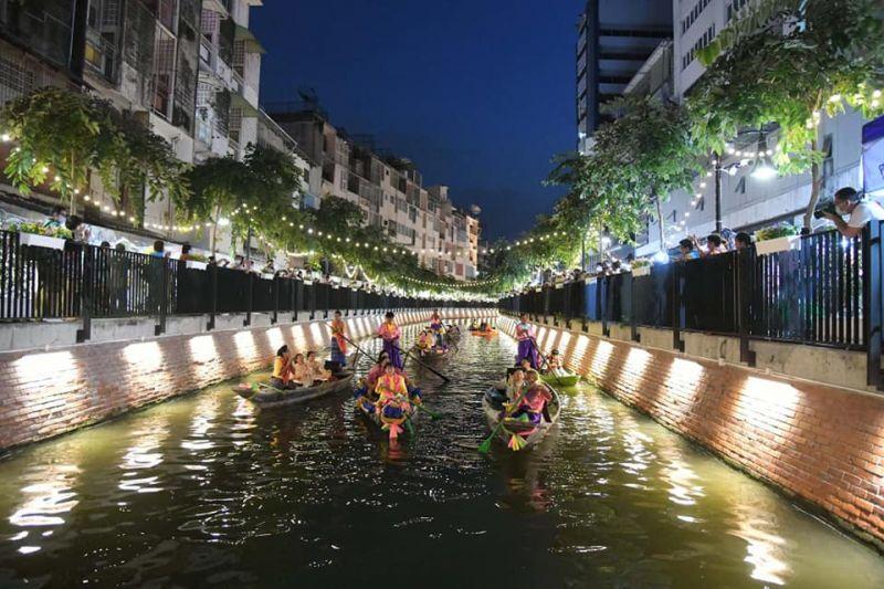 Ong Ang Canal