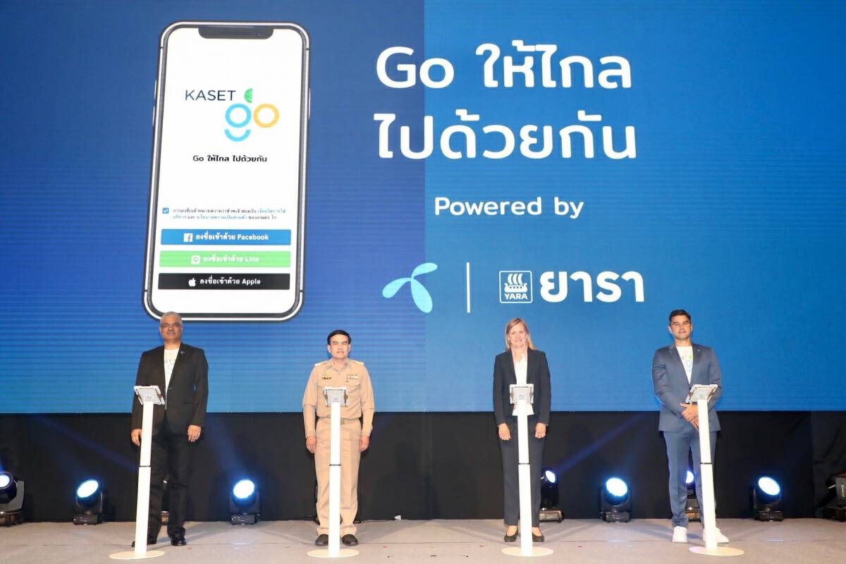 DTAC, Yara launch first digital community network for farmers in Thailand