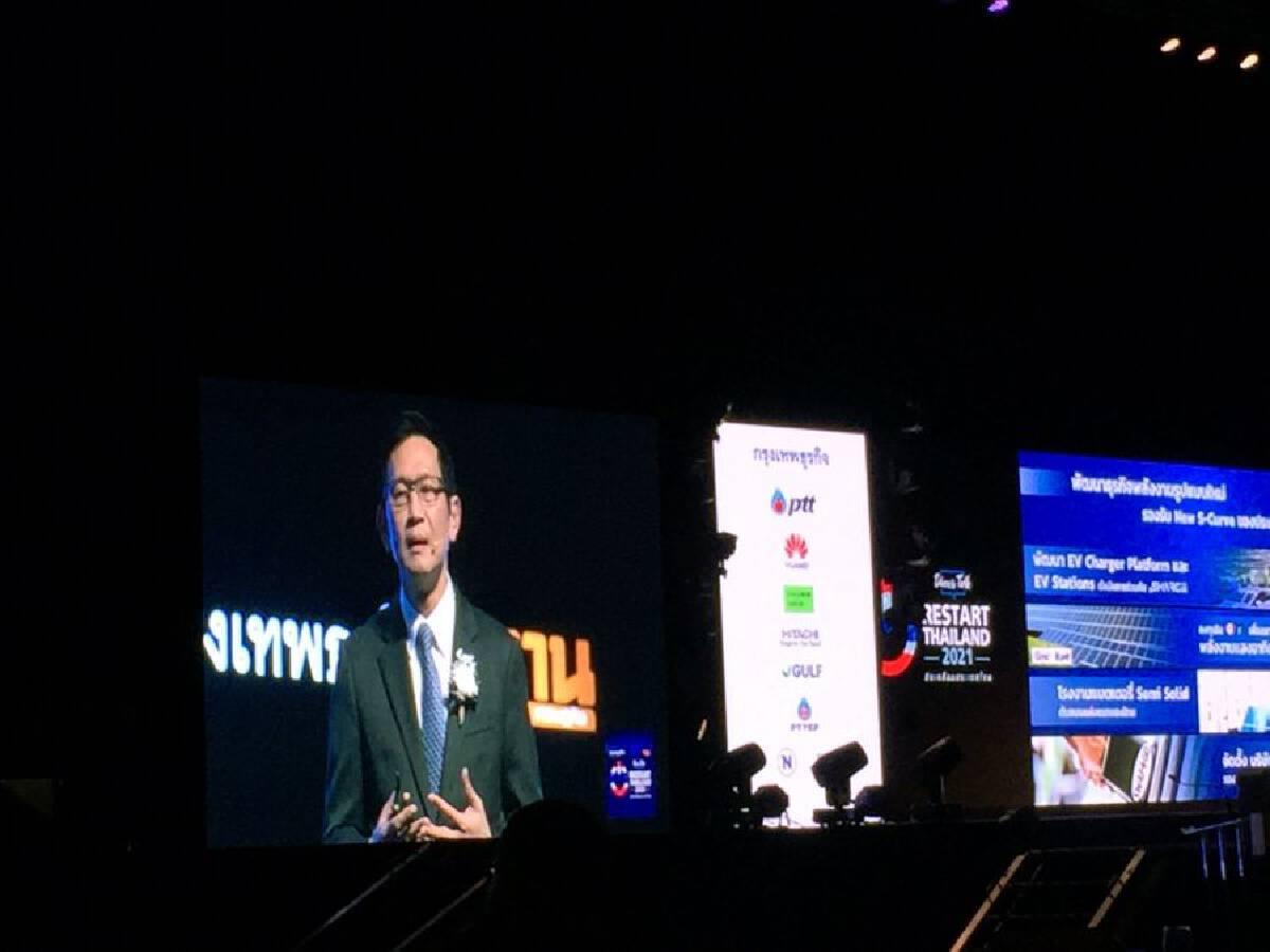 PTT pledges job creation in 2021 to revive Thai economy
