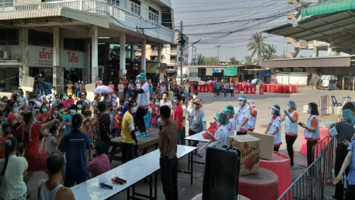 Mental health team helping children traumatised by Samut Sakhon outbreak